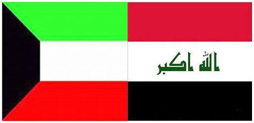 flag-kwat_iraq